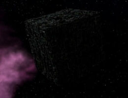 Death Cube
