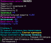 Screenshot 4-1581272782