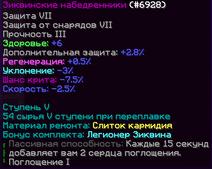 Screenshot 3-1581272767
