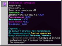 З Нагрудник-0