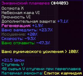Screenshot 2-1578586310