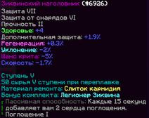 Screenshot 2-1581272729