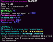 Screenshot 1-1581272745