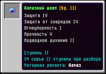 Screenshot 10-1547360170