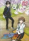 DVD Volume 2