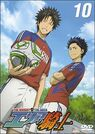 DVD Volume 10