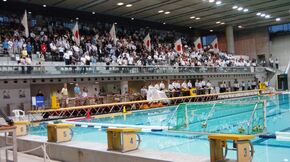 Tokyo Metropolitan Indoor Swimming Pool (Water polo)