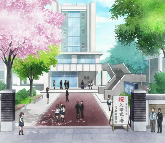 File:Enoshima High School.png