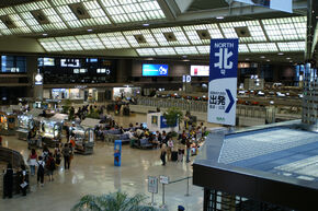 Narita International Airport (Terminal 2)