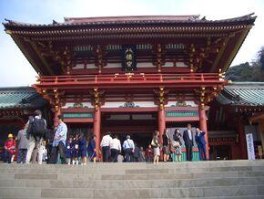Tsurugaoka Hachiman-gū main shrine