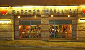 Sapporo Teppanyaki Restaurant Manchester (Front door)