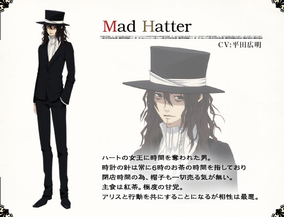 File:Character 5.jpg