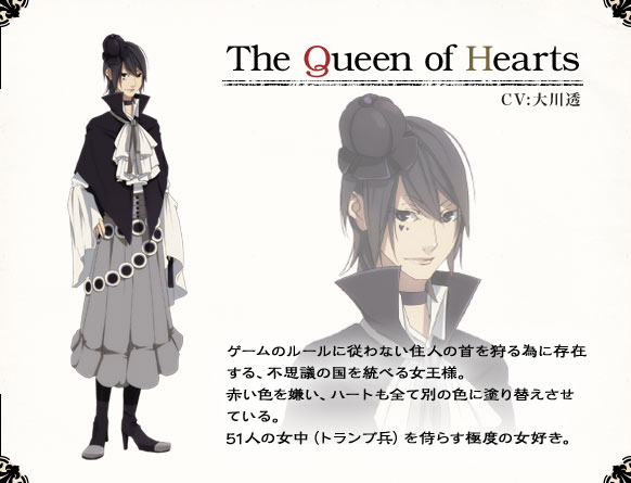File:Character 8.jpg