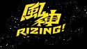 Logo-fujin-rizing