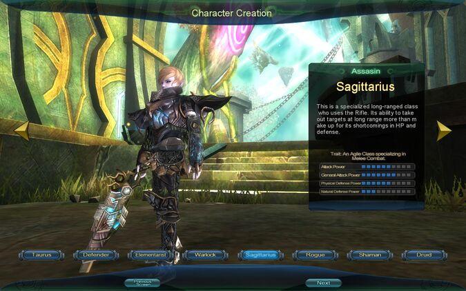 Argo sagittarius