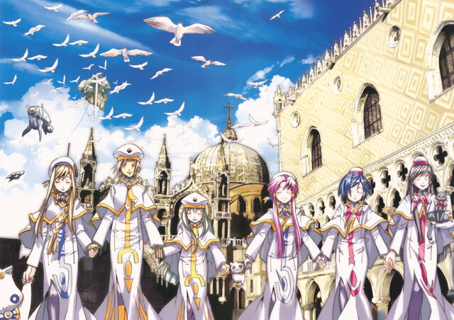 File:Aria-the-animation-843-wide1050.jpg