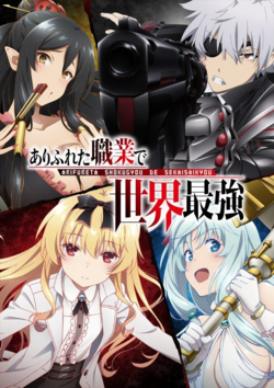 Arifureta Anime (2nd Key Visual)