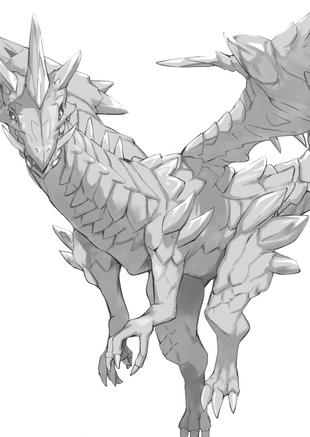 Dragon (LN/Zero)