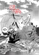 Arifureta Nichijou Ch17-Title
