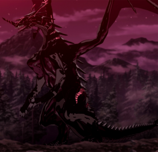 Dragon (Anime)
