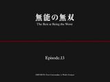 Arifureta - Episode 13