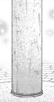 Heiligh Kingdom Barrier Artifact (Nichijou)