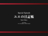 Arifureta - Special 1