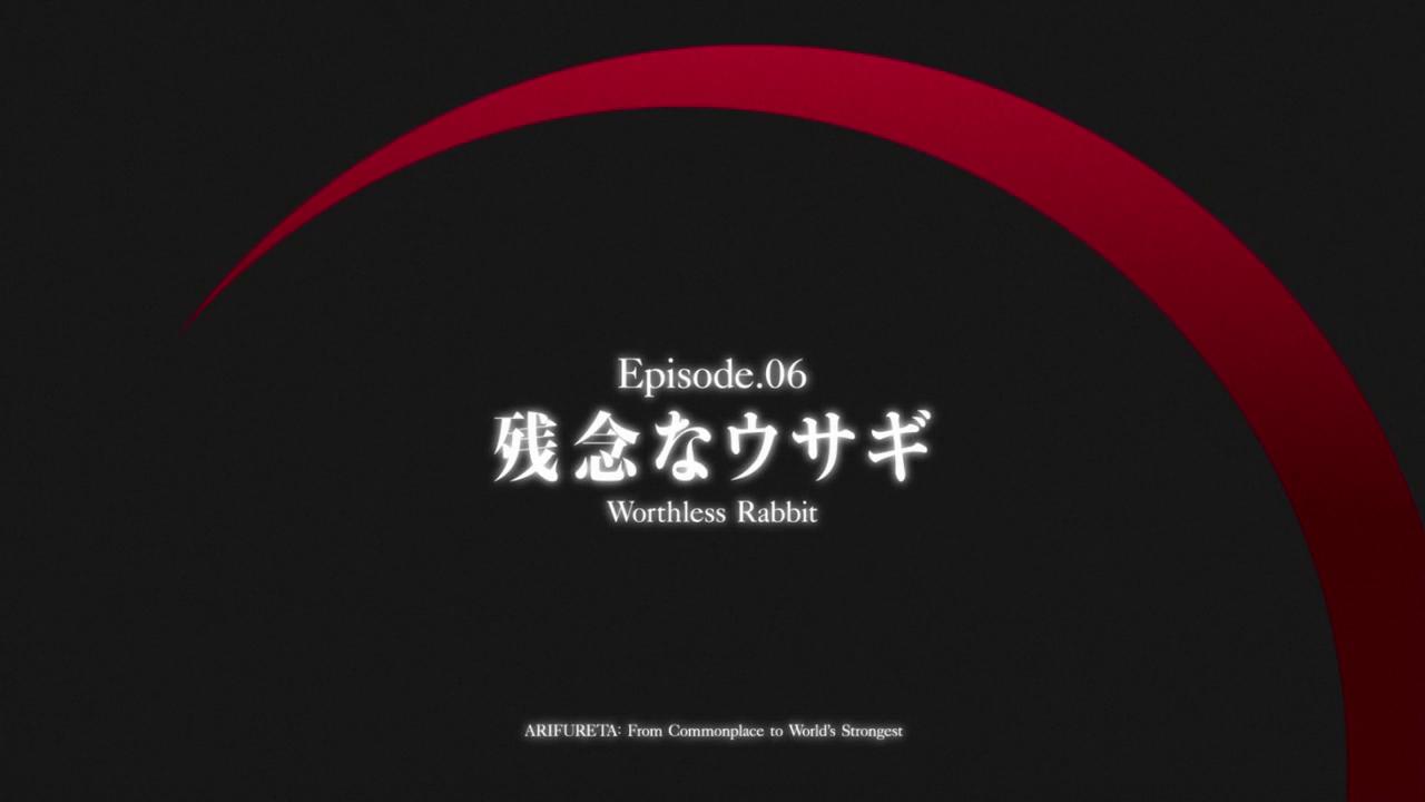 Arifureta - Episode 6 | Arifureta Shokugyou de Sekai Saikyou