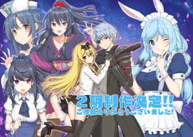 Arifureta Season 2 - Illustration by TakayaKi