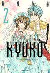 Kyoko-Bunko2