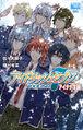 Idolish7-Ainana-Gakuen.jpg