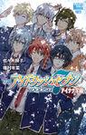 Idolish7-Ainana-Gakuen