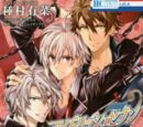List of Idolish 7: Trigger - Before the Radiant Glory chapters