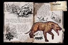 582px-Dossier Hyaenodon