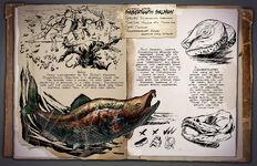 Саблезубый лосось