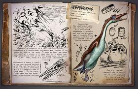 Hesperornis Dossier