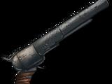 Примитивный пистолет