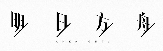 File:Arknights-logo-01.png