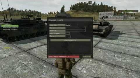 ArmA 2 CO Sandbox by Dim@s535 №1