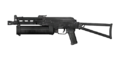 Arma2-icon-bizon.png