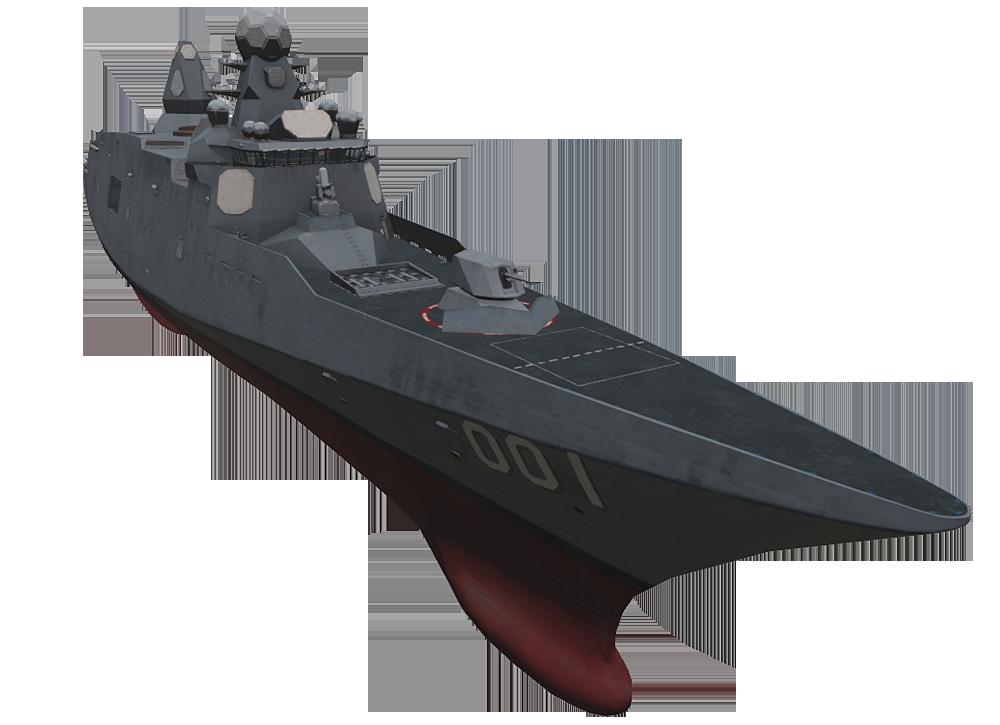 USS Liberty   Armed Assault Wiki   FANDOM powered by Wikia