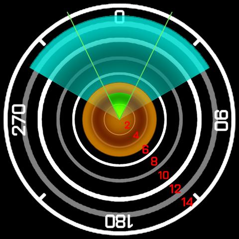 File:Arma3-shikra-sensors.png