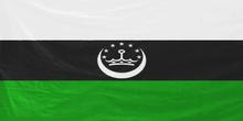Arma2-flag-takistaniarmy