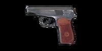 Arma2-icon-makarov