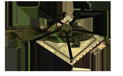 Drone Launchpad   Armed Assault Wiki   FANDOM powered by Wikia