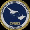 Arma3-sign-csg14