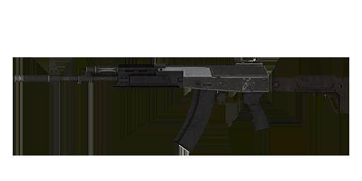 AK-12 Arma 3
