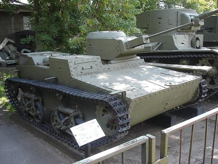 Image result for T-38 shvak cannon