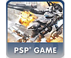 System icon Armored Core Silent Line Portable