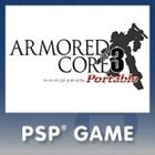 System icon Armored Core 3 Portable